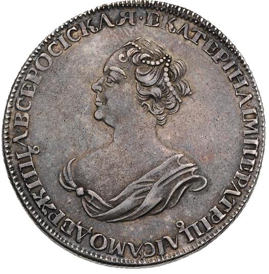 Цена серебряной монеты 1725 краснодар город воинской славы