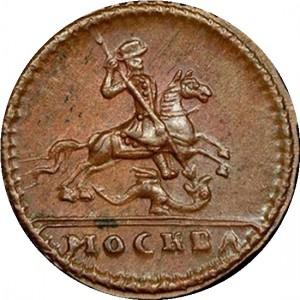 1 копейка 1728 года Пётр 2 1