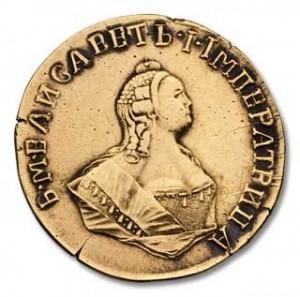 1 червонец 1742 года Елизавета аверс
