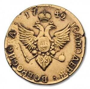 1 червонец 1742 года Елизавета реверс