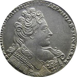 Монета 1 рубль 1732 года Анна аверс