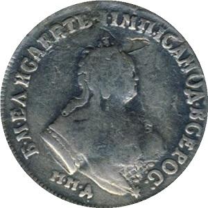 Полуполтинник 1743 года Елизавета аверс