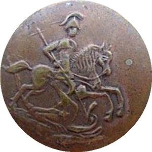 Монета 1 копейка 1762 года Пётр 3 - барабаны