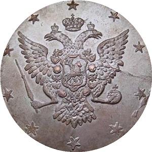 Монета 10 копеек 1762 года ( барабаны ) Пётр 3 реверс