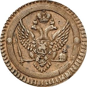 2 копейки 1802 года Александр 1 , орёл