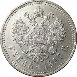Монета николай 2 серебро дворцовая площадь ссср или р и