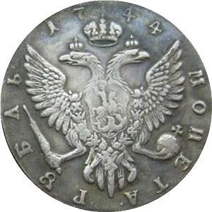 1 рубль 1744 года орёл