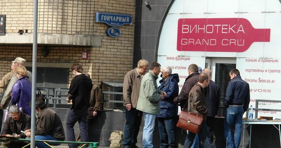 Магазин нумизматов на таганке 5 рублей битва за днепр