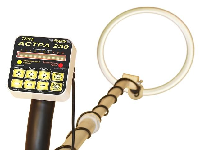 Металлоискатель купить астра 250