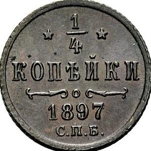 img-7741-111