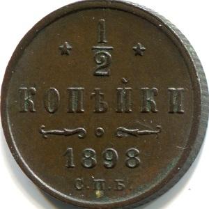 05k_1898_re