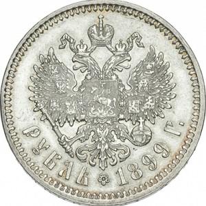 Монета рубль николая 2 1899 цена 2 цента евро 2009 цена