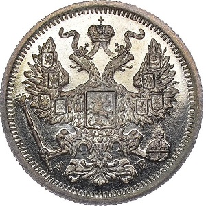 20 копеек 1901 орёл