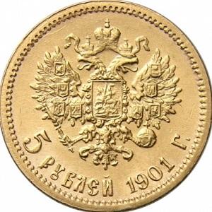 5 рублей 1901 года орёл