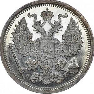 20 копеек 1902 орёл