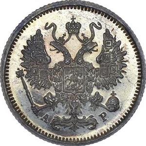 10 копеек 1902 орёл