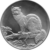 3 рубля 1995 Соболь (1)
