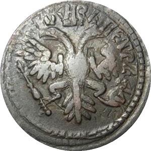 Монета денга 1731 года Анна