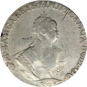 Монета гривенник 1742 года Елизавета аверс