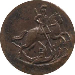 Монета денга 1762 года Пётр 3 барабаны