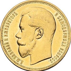 25 рублей 1896 года профиль
