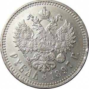 1 рубль 1897 года Николай 2 Серебро , орёл