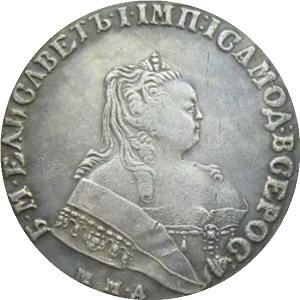 1 рубль 1744 года портрет