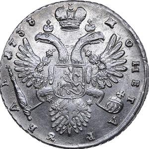 1 рубль 1733 орёл