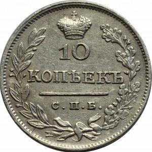 10 копеек 1826 номинал